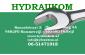 Hydraukom
